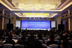 聚焦新未来 新能源车高峰论坛今日开幕
