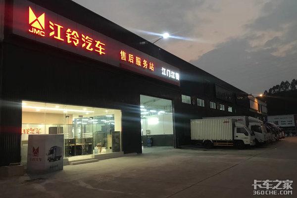 江铃轻卡:卡车之家-2017杰出服务品牌