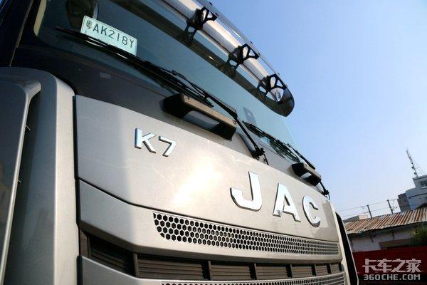 卡车之家年度盛典用户关注格尔发K7