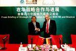 中国重汽与曼集团成功合作一年进展顺利