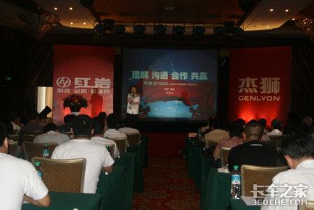 杰狮C100南昌正式上市