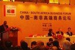 吉奥与南非红鼎汽车集团签订战略协议