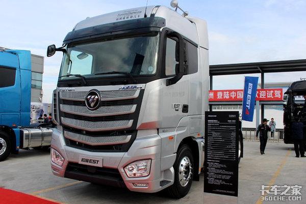 卡车年度盛典欧曼EST-A获杰出潜力车型