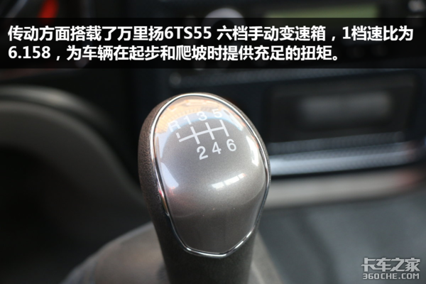 """自动调整臂+MP5图解唐骏""""国六""""中卡"""