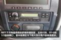 """自动调整臂+MP5 图解唐骏""""国六""""中卡"""
