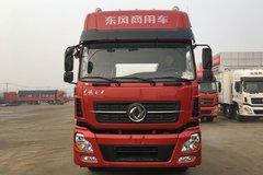 仅售30.8万元 连云港天龙牵引车促销中