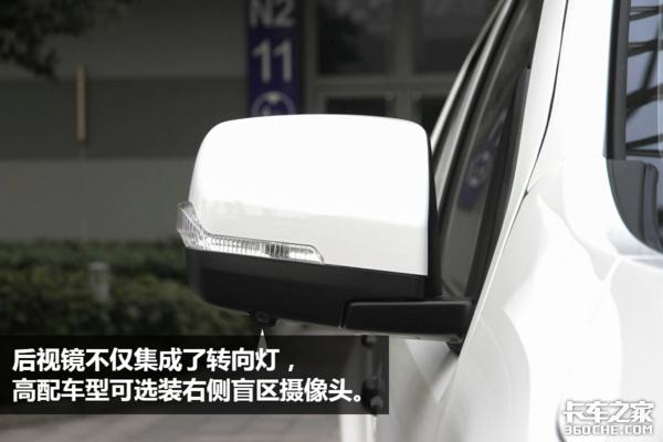 3.0T发动机+四驱TAGA皮卡内饰秒杀轿车