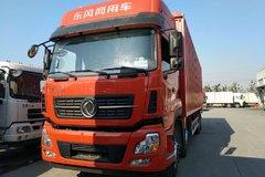 仅售25.1万 上海东风天龙载货车促销中