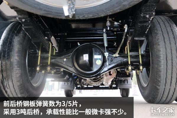 搭载1.5L柳机动力东风小卡途逸T5Q实拍