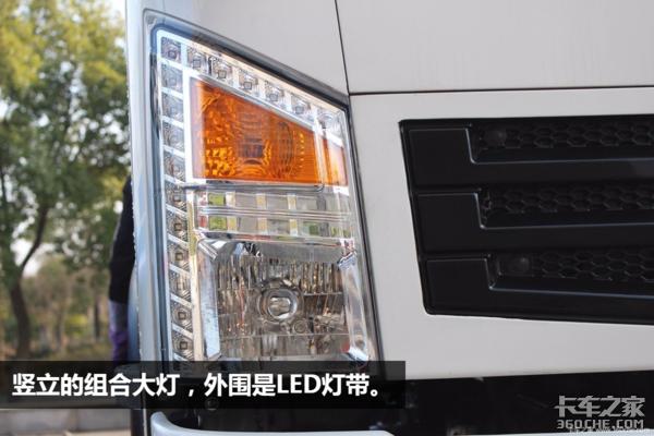 东风4米2新款驾驶室!福瑞卡危险品底盘