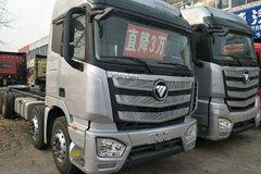 直降3.0万元 宿州欧曼EST载货车促销中