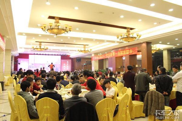 东莞顺旺2017年终大型客户座谈会