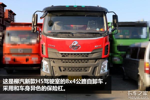 玉柴6L+H5车身乘龙驰田8x4公路自卸车