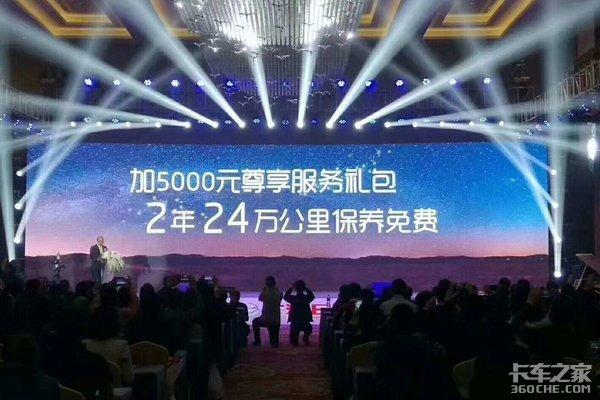 售价38万起广汽日野700臻值系重卡发布