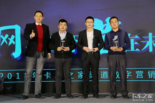 渠道数字营销盛典最佳网络营销奖出炉