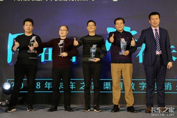 数字营销盛典:四家公司获营销创新奖