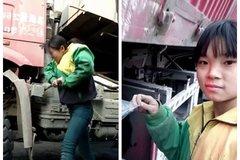 催人泪下!17岁花季少女熟练维修大卡车
