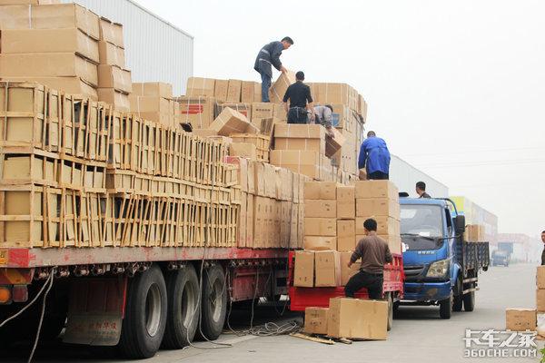 一条货源不到1块钱货车帮收费利弊谁大