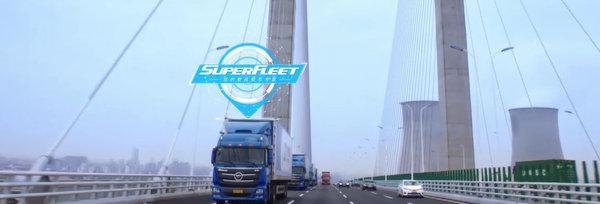 SuperFleet助力物流企业降本增效
