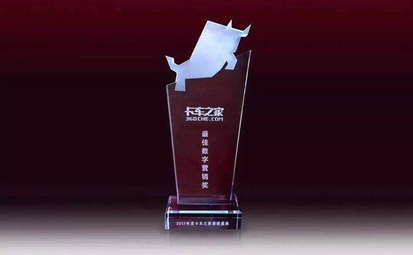 同比增长300%欧马可获最佳数字营销奖
