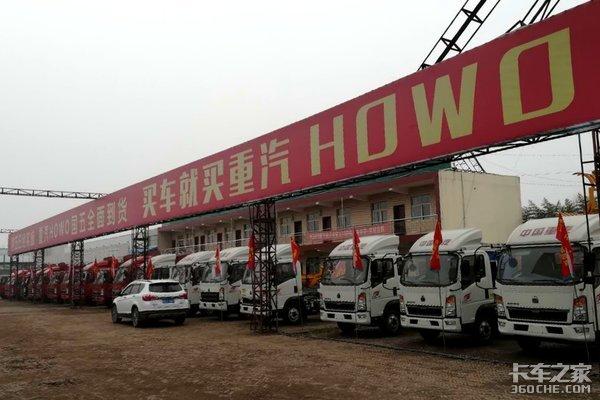 漯河宏迈苗长青:与卡车之家合作促销售