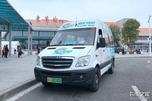 新能源就在身边金龙纯电动轻客运营东莞站