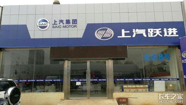 重视数字营销北京天通跃进的网销之路