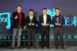 重视数字营销 北京天通跃进的网销之路
