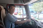 要做卡车司机不简单 这些标准你符合吗?