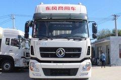 回馈用户 上海东风天龙载货车钜惠3.0万