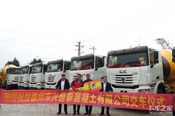 集瑞鑫扎根惠州 斩获50台联合卡车订单