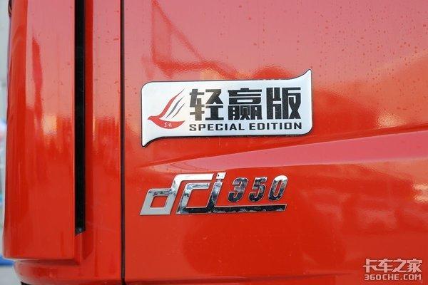 自重低至8.98吨东风天龙轻赢版上市