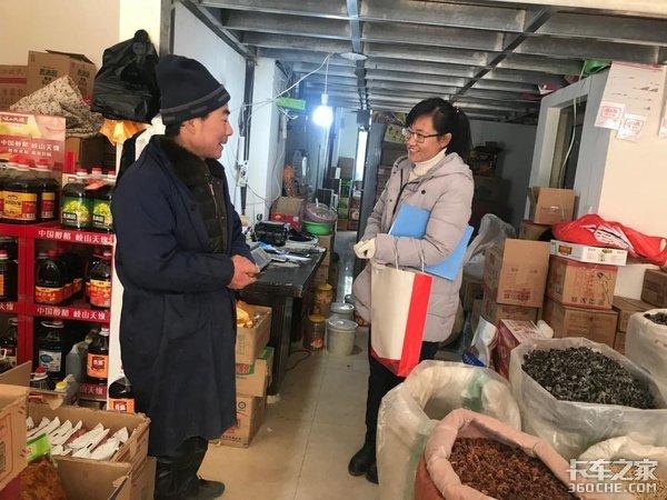 春节优惠2018年甘肃天水信通在路上