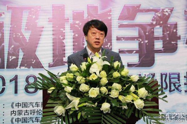 铁马冰河2018中国卡车极限挑战赛开赛