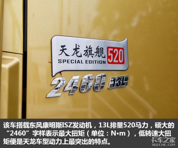 借力环球帆船赛东风展示标志性商用车