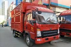 仅售9.68万 襄阳悍将载货车新年促销中