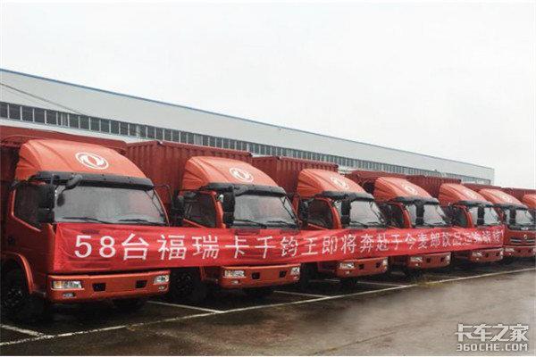 行业巨头为啥先后采购近200辆东风福瑞卡