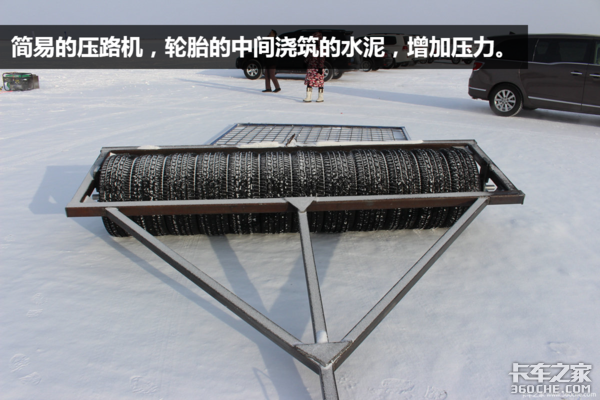 双层风挡+挡雪板老司机极寒用车的神器