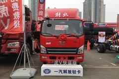 新车优惠 重庆虎V载货底盘仅售9.28万元
