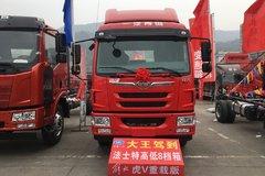 直降0.5万元 重庆麟VH载货车底盘促销中