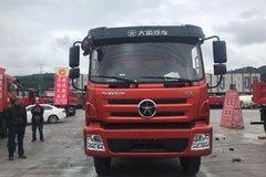 新车优惠 重庆风度自卸车仅售16.28万元