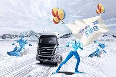 直击韩国冬奥会 四川现代开创营销新模式
