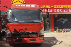 春节促销 玉溪悍将载货车现售11.8万元
