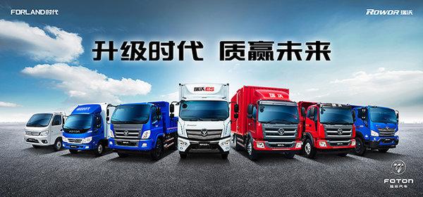时代获'中国汽车客户满意十佳典范品牌'