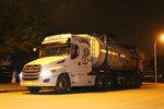 好卡车应该是全能王 1200公里体验乘龙T7