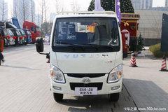 冲刺销量 湛江小福星S载货车仅售6.5万