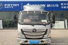 仅售13.6万 海口欧马可S3载货车促销中