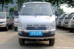 仅售4.1万元 阳江黑豹Q5载货车促销中