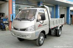 茂名阳江 北汽黑豹H7自卸车现售6.78万