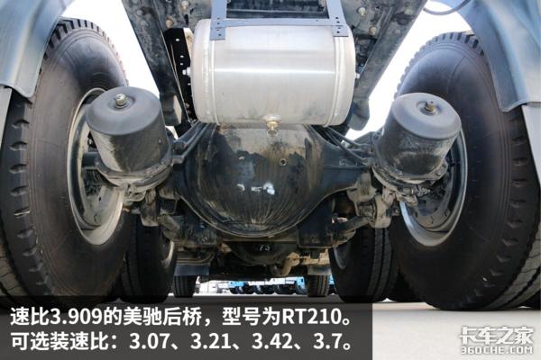 自重8.2吨轻量化版庆铃巨咖危运车实拍
